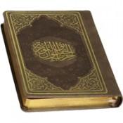 Hizb-ül Hakaik-ın Nuriye (12)