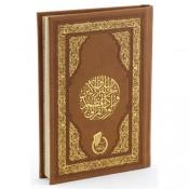 Hizbü'l-Kuran (2)