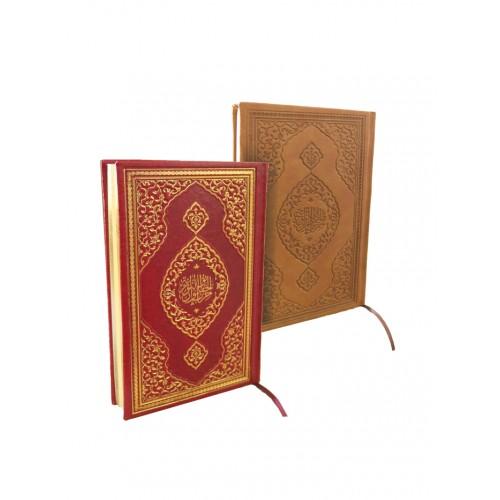 Hizb-ü Envar-ıl Hakaik-ın Nuriyye Bilgisayar Hatlı Orta Boy 5 Renk 70gr Şamua Kağıt (Kod 450)