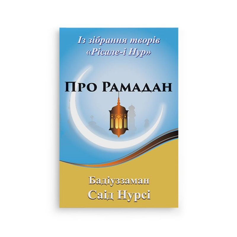 Ukraynaca Ramazan Risalesi (Kod 3003)