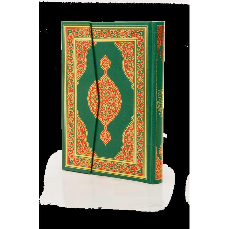 Orta Boy Kur'an-ı Kerim Hamit Aytaç Hatlı Plastik Cilt Bezli (Kod 1322)