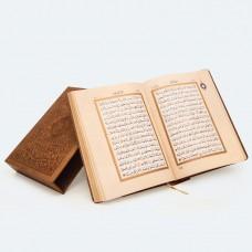 Rahle Boy Hakiki Deri Klasik Kutulu Kuran-ı Kerim (Kod 1262)