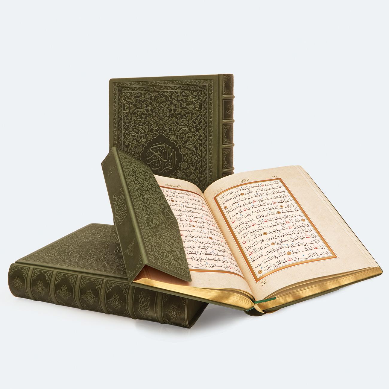 Hakiki Deri Lüks Kutulu Mıknatıslı Rahle Boy  Kur'anı-ı Kerim (kod 1263)
