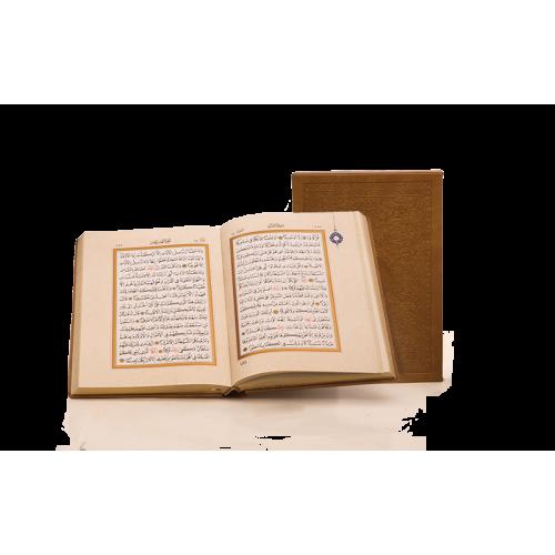 Rahle Boy Suni Deri Klasik Kutulu Kuran-ı Kerim Hamit Aytaç Hatlı (Kod 1266)