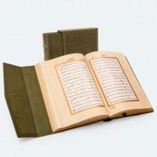 Hakiki Deri Klasik Kutulu Kuran-ı Kerim Orta Boy Hamit Aytaç Hatti (Kod 1362)