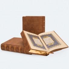 Hakiki Deri Lüks Kutulu Mıknatıslı Orta Boy Kuran-ı Kerim (Kod 1363)