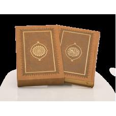 Suni Deri 5 Renk Kutulu Orta Boy Kuran-ı Kerim (Kod 1366)
