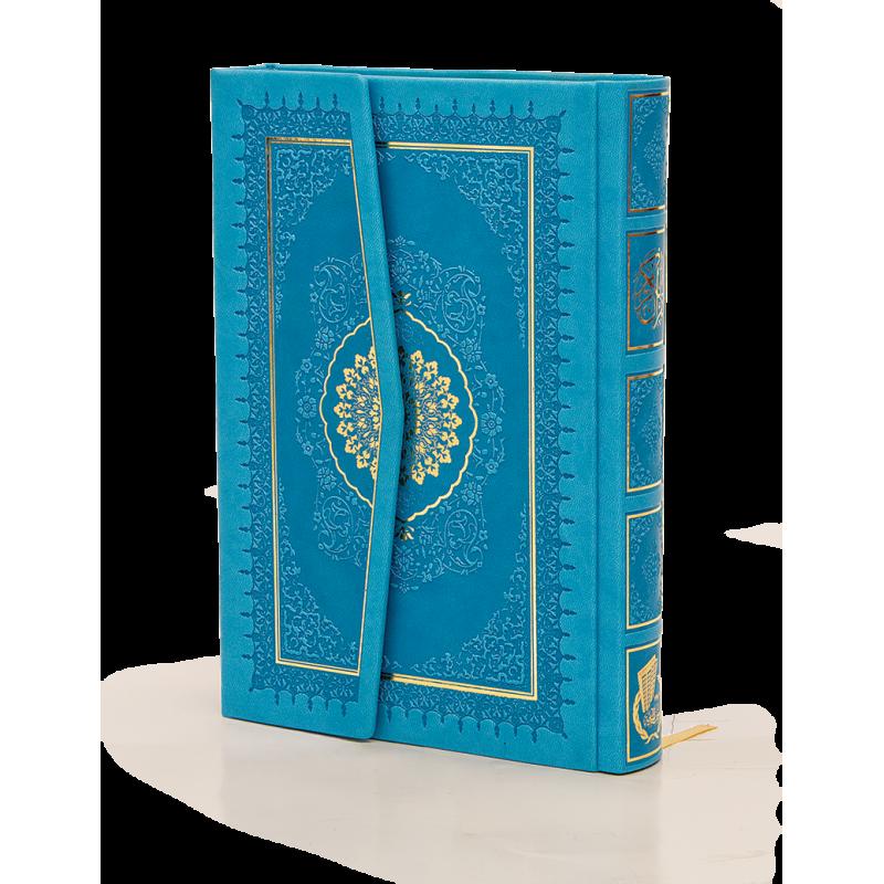 Orta Boy Kuran-ı Kerim Suni Deri 5 Renk (Kod 1367)