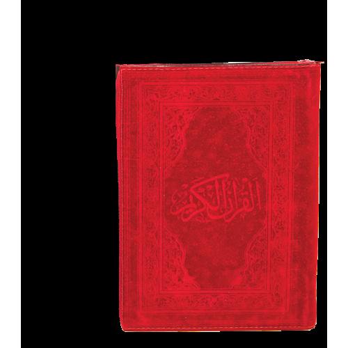 Küçük Boy Kadife Kılıf Sert Kapak (Kod 1432F)