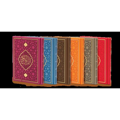 Termo Suni Deri Küçük Boy Kur'an-ı Kerim (Kod 1456)