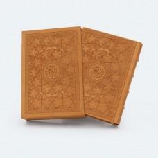 Hakiki Deri Küçük Boy Kuran-ı Kerim Klasik Kutulu 5 Renk Kuşe Kagit (Kod 1462)