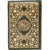 Çanta Boy 5 Renk Baskılı Plast. Kılıflı Kuran-ı Kerim Şamua Kagit (Kod 1534)