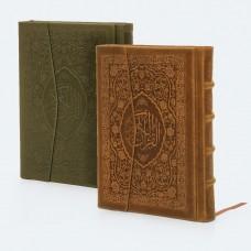 Hakiki Deri Çanta Boy Kuran-ı Kerim 5 Renk Samua Kağıt (Kod 1562)