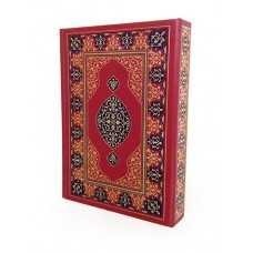 Resm-i Osmani Orta Boy Kur'an-ı Kerim Hamit Aytaç Hatlı (Kod 1623)