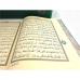 Hatim Seti 30 Cüzlü Orta Boy Cilt Bezi Kapak Hamit Aytaç Hatti (Kod 1391)