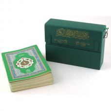 Hatim Seti 30 Cüzlü Orta Boy Karton Kapak Hamit Aytaç Hatti (Kod 1381)