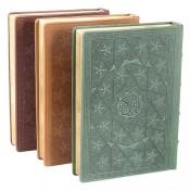 Deri Cilt Kur'an-ı Kerimler (8)